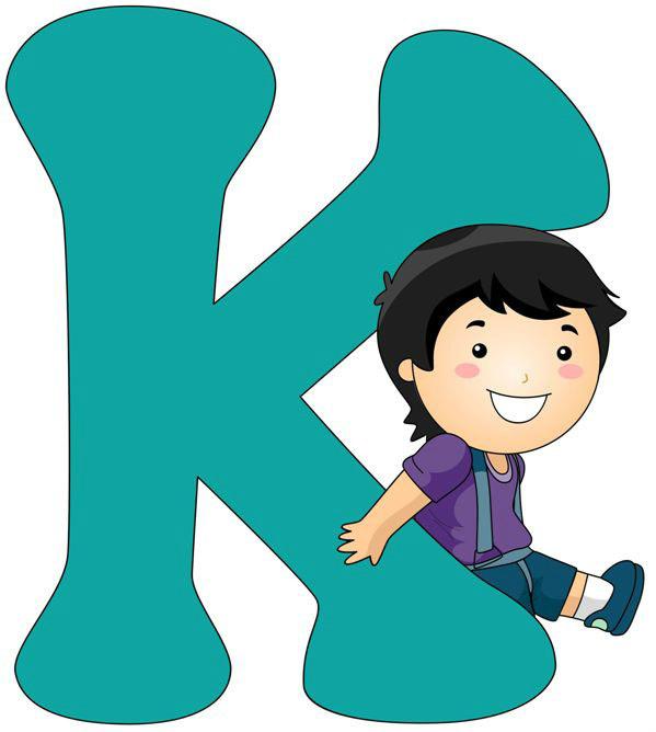 K is for Kilometers